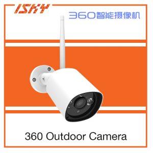 360-outdoor-camera