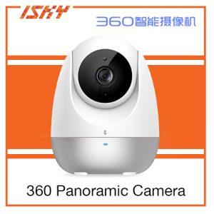 360-panoramic-camera