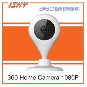 360-smartcam-1080