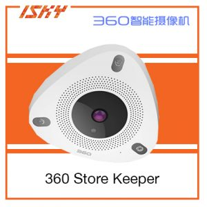 360-store-keeper
